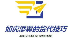 长三角专业国际货运代理服务商